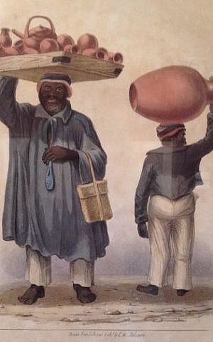 Painting of water carriers by Jamaica's first artist, who was Jewish, Isaac Mendes Belisario. The works are on display at the National Gallery. (Julie Masis/Times of Israel)
