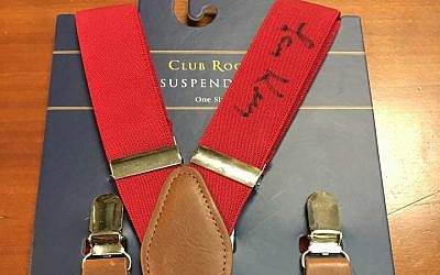 This pair of suspenders signed by Larry King will be auctioned on Dec. 1, 2016. (Courtesy of Rubenstein Communications)