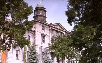 McGill University, Montreal (YouTube screenshot)