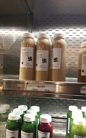 Nazi-themed smoothie drink sold in London cafe , November 251, 2016 (Campaign Against Antisemitism)