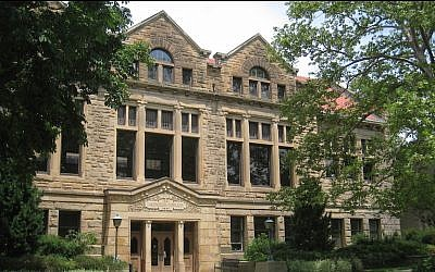 The Carnegie Building on the Oberlin College campus, Oberlin, Ohio (Wikimedia Commons)