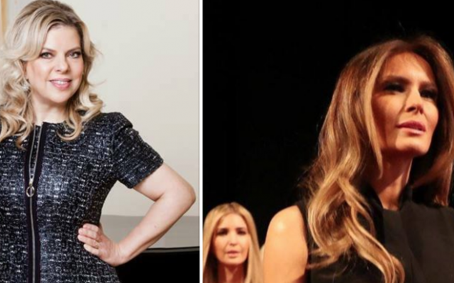 Sara Netanyahu and Melania Trump, as pictured side-by-side in a Facebook post by Prime Minister Benjamin Netanyahu on November 12, 2016 (Facebook)