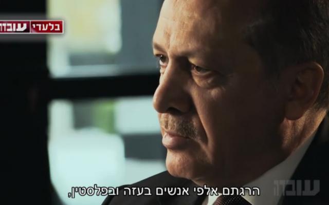 Turkey's President Recep Tayyip Erdogan in a Channel 2 interview screened November 21, 2016 (Channel 2 screenshot)