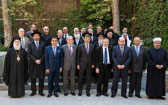 Jewish, Muslim and Christian leaders from Israel and the Palestinian territories attend an interfaith summit in Spain in November 2016. (Media Department of the Spanish Ministry of Foreign Affairs)