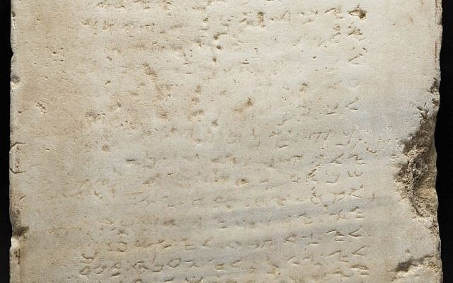 WorldS Oldest Ten Commandments Sold For   The Times Of Israel
