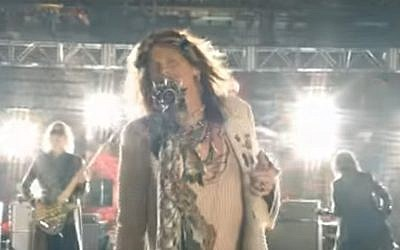 Aerosmith, the best-selling US band in history, will appear in Tel Aviv for a farewell concert in May 2017. (YouTube screenshot)
