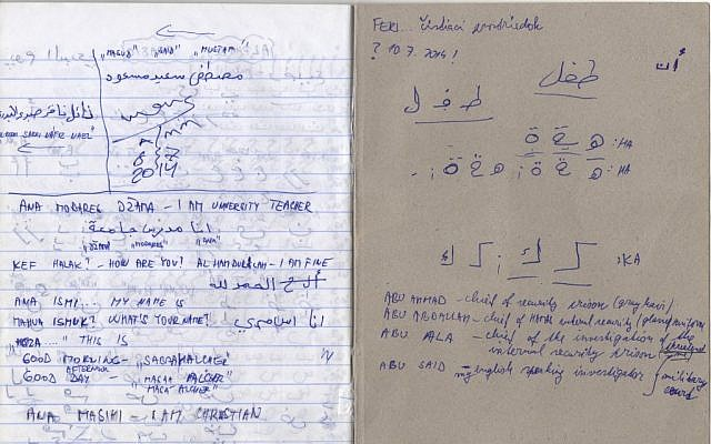 Image from Miroslav's notebook while he was in Al-Katiba Prison, in the Gaza Strip. (Credit: courtesy)