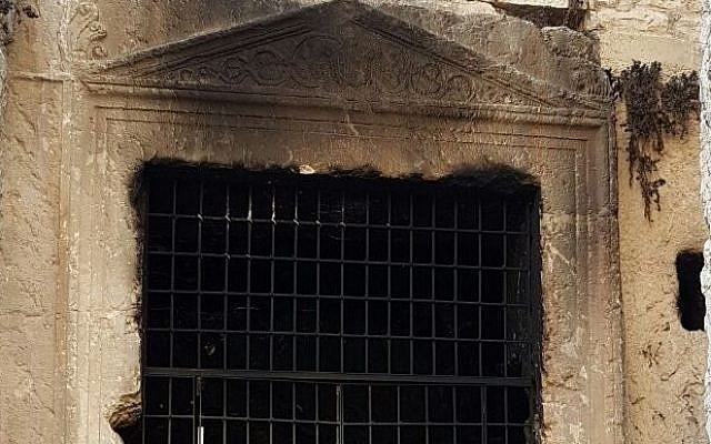 Detail from the tomb of King Jehoshaphat, Kidron Valley, Jerusalem, after a suspected arson attack, November 14, 2016. (Photo by Assaf Avraham, Nature and Parks Authority)