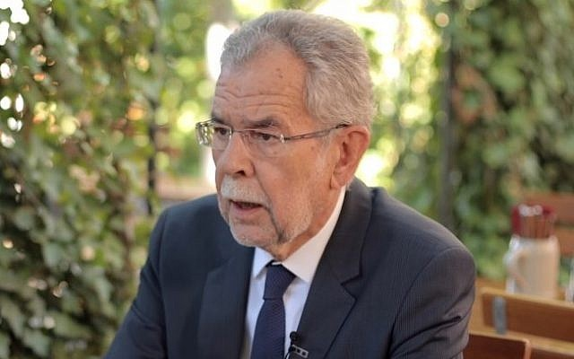 Austrian President Alexander Van der Bellen (YouTube screenshot)