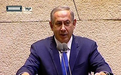 Prime Minister Benjamin Netanyahu addresses a memorial for slain Cabinet minister Rehavam Ze'evi, at the Knesset in Jerusalem on November 1, 2016 (screen capture: Channel 2)