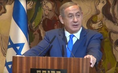 Prime Minister Benjamin Netanyahu addresses Jewish leaders from around the world at the Knesset on November 1, 2016 (screen capture: YouTube)