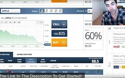 Illustrative: An online binary options trading platform, advertised on YouTube (YouTube screenshot)
