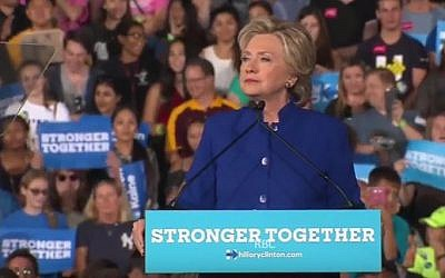Hillary Clinton addresses the crowd at a rally in Tempe, Arizona on November 2, 2016 (Screen capture: YouTube)