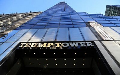 Trump Tower in Manhattan (Eric Cortellessa/Times of Israel)