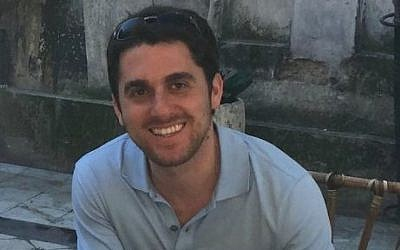 Gilad Evrony  (Twitter)