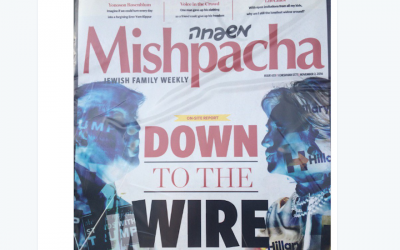 Hillary Clinton makes the November 2, 2016, cover of ultra-Orthodox magazine Mishpacha (Twitter)