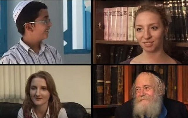Jews from across the world take part in the Global Day of Jewish Learning. (screen capture: YouTube)