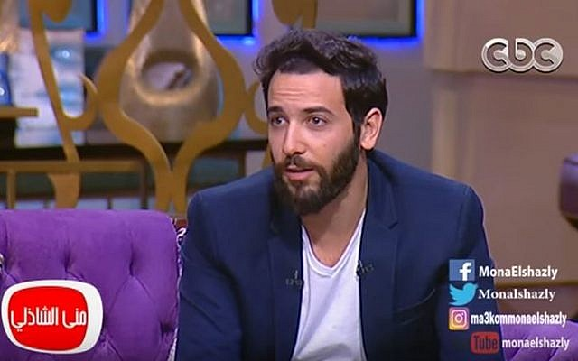 """TV actor Karim Kassem reveals he's Jewish in front of a live studio audience on the Egyptian TV talk show """"Mona Elshazly"""" on November 18, 2016. (Screen capture: YouTube)"""