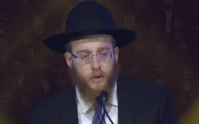 Rabbi Mendel Alperowitz delivers a speech at the 2016  International Conference of Chabad Emissaries Screen Capture: chabad.org)