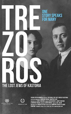 Poster for the film 'Trezoros,' featuring the wedding photo of Allegra Confino and Calev Elias, the grandparents of the film's director, Lawrence Russo (Courtesy)