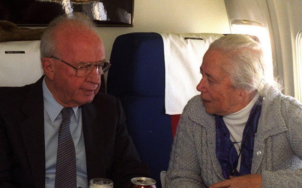 File. Late prime minister Yitzhak Rabin with his sister, Rachel (GPO/Yaakov Saar)