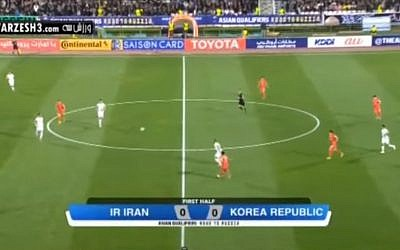 Iran versus South Korea 2018 FIFA World Cup Qualifiers, 11 October 2016. (Screen capture: YouTube)