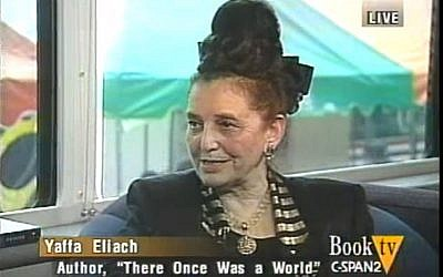 """Dr Yaffa Eliach being interviewed on C-Span about her book """"There once was a world: A 900-Year Chronicle of the Shtetl of Eishyshok"""" (Screen capture: YouTube)."""