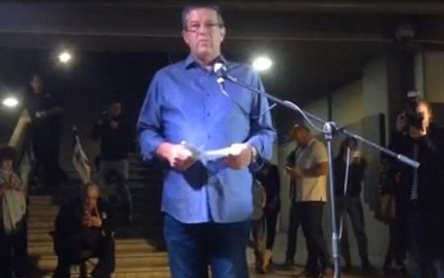 Yuval Rabin, the son of Yitzhak Rabin, speaks ahead of a memorial rally in Tel Aviv on November 5, 2016, to mark 21 years since the prime minister was gunned down by an extremist Israeli Jew (screen capture)