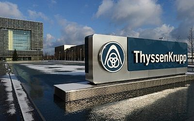 This file photo taken on December 11, 2012 shows a general view of the headquarters of German heavy industry giant ThyssenKrupp AG in Essen, Germany. (AFP/Patrik Stollarz)