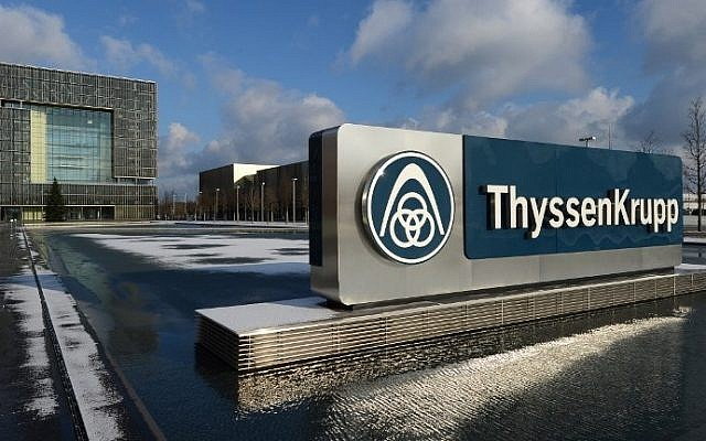 A general view of the headquarters of German heavy industry giant ThyssenKrupp AG in Essen, Germany, on December 11, 2012 . (AFP/ Patrik Stollarz/File)