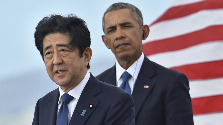 Japansk matchmaking hawaii