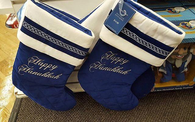 Hanukkah stockings. (Rebecca Shimoni Stoil)
