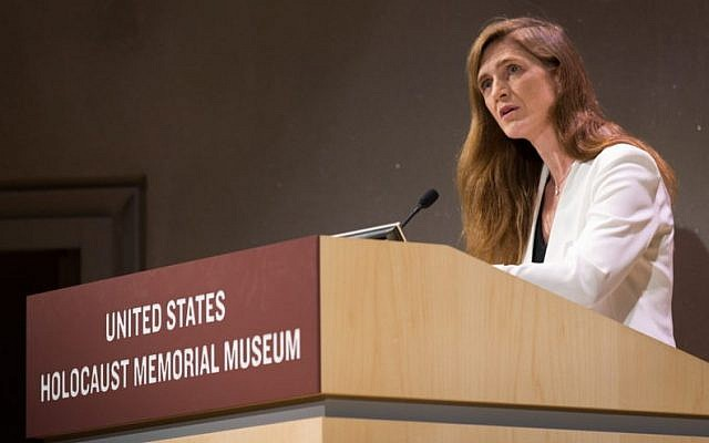Samantha Power speaks at the Elie Wiesel memorial at the US Holocaust Memorial Museum on 30 November 2016. (Courtesy US Holocaust Memorial Museum via JTA)
