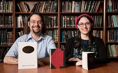 Yair Shahak and Yaelle Frohlich says they'd be happy if either of them would win. (David Khabinsky/Yeshiva University)