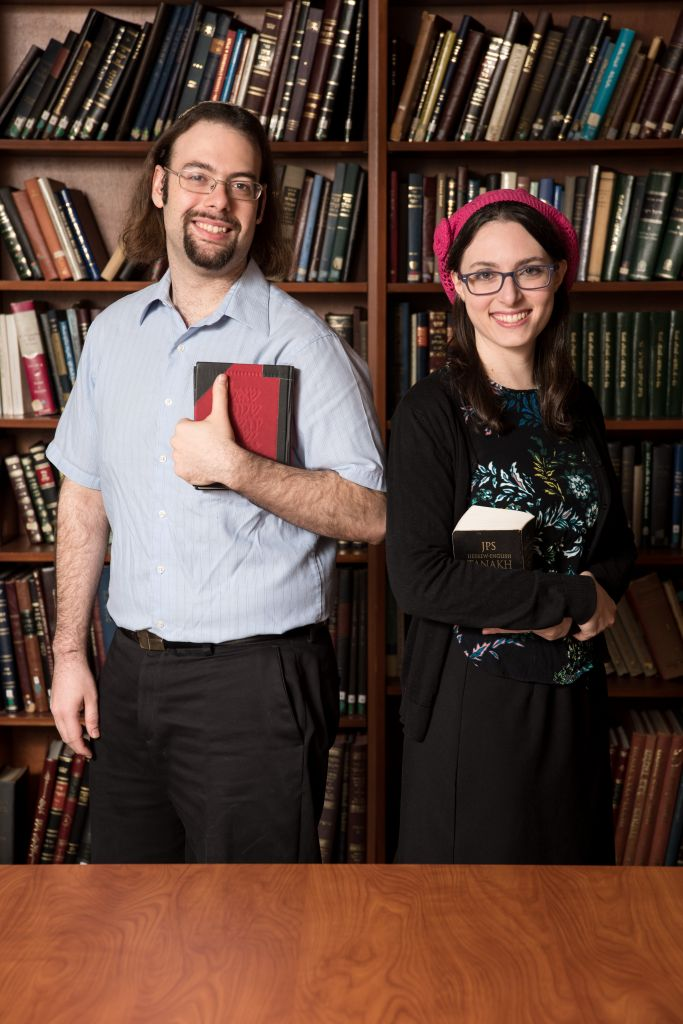 Yaelle Frohlich and Yair Shahak, both academics, met and bonded over their mutual love of Tanach. (Courtesy)