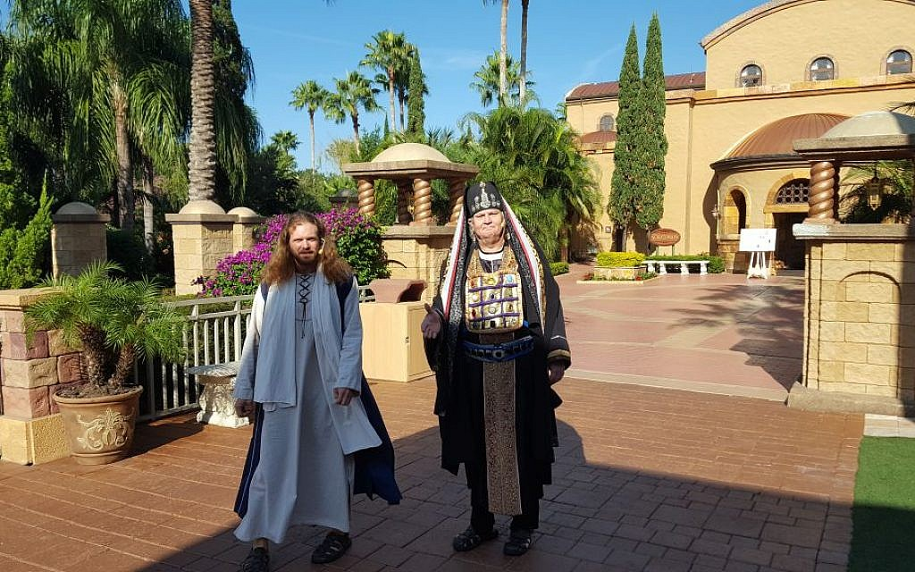 Holy Land Experience in Orlando, Florida, a Bible-themed Christian tourist attraction on December 8, 2016. Performers playing Jesus and the High Priest are on a walk outside the Bible museum. (Matt Lebovic/The Times of Israel)
