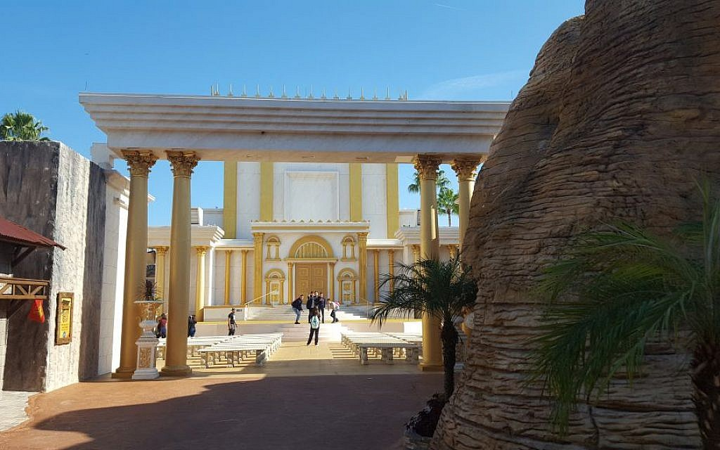 Illustrative: Holy Land Experience in Orlando, Florida, a Bible-themed Christian tourist attraction on December 8, 2016. The entrance to the Temple of King Solomon in Jerusalem. (Matt Lebovic/The Times of Israel)