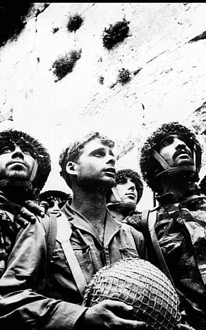 Israeli soldiers reverently take their first look at the Jewish religion's holiest place, the Western Wall in the Old City of Jerusalem on June 8. 1967 after it was captured from Jordan during the Israel-Arab war. (AP Photo)