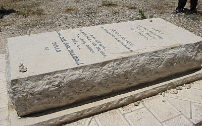 Tombstone of Baruch Goldstein in Kiryat Arba, West Bank. (Itai, public domain via Wikimedia Commons)