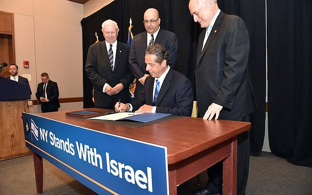 Maryland governor prohibits state contracts with firms that boycott Israel