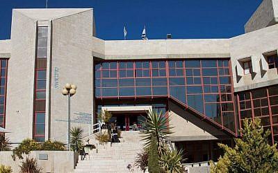 Bezalel School of Art in Jerusalem. January 6, 2010. (Doron Horowitz/Flash90)