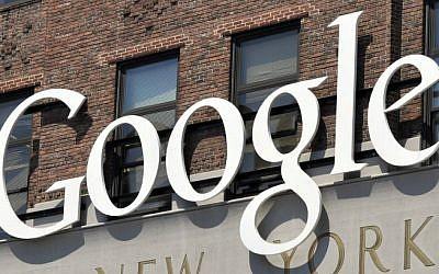 Google headquarters in New York City (Serge Attal/FLASH90)
