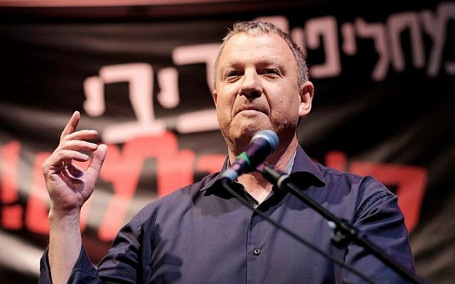 Then-MK Erel Margalit speaks at a conference he organized in Tel Aviv on May 22, 2016. (Tomer Neuberg/Flash90)
