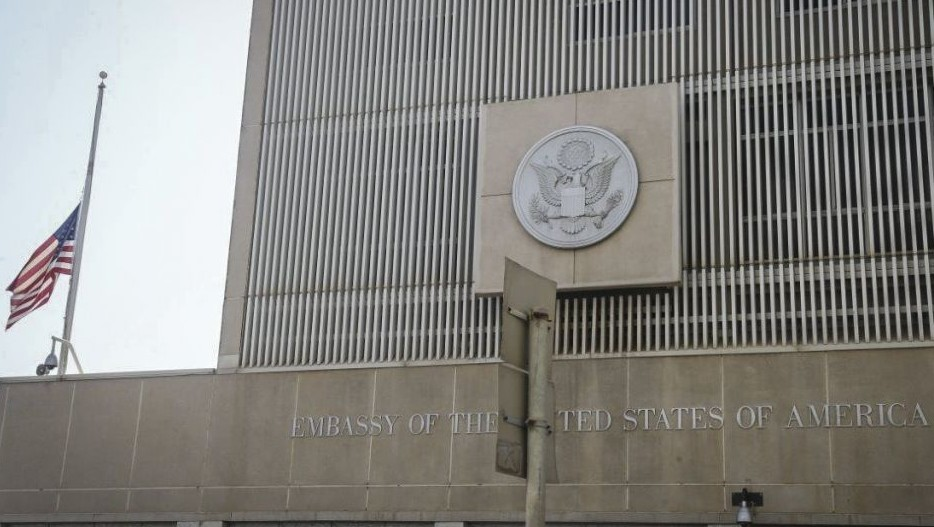 The Embassy of the United States of America, in Tel Aviv, Israel. (
