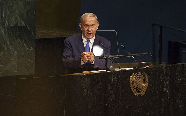 Prime Minister Benjamin Netanyahu addresses the 71st UN general assembly debate at the UN headquarters in New York City, on September 22, 2016 (Amir Levy/FLASH90)