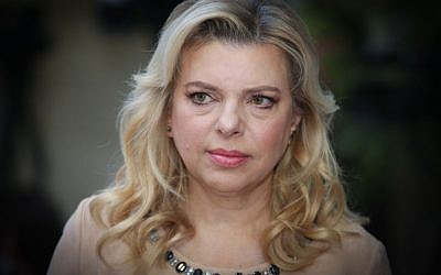 Sara Netanyahu, wife of Prime Minister Benjamin Netanyahu, at the PM's official Jerusalem residence on October 13, 2016. (Marc Israel Sellem/Pool)