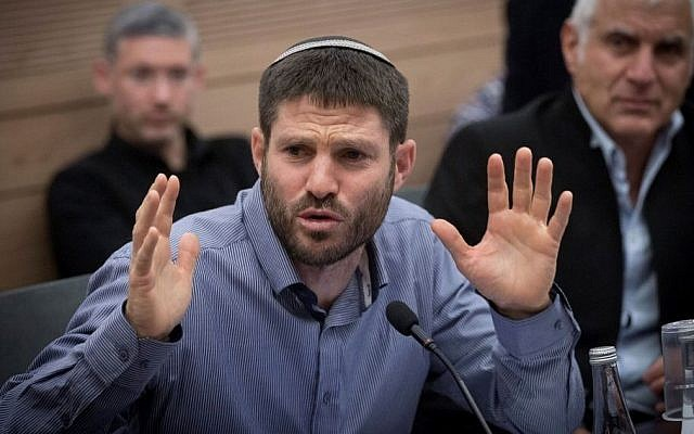 Jewish Home MK Bezalel Smotrich attends a committee meeting regarding the so-called Regulation Bill, which is designed to avert the court-ordered demolition of the West Bank outpost of Amona by December 25, on November 28, 2016. (Miriam Alster/Flash90)