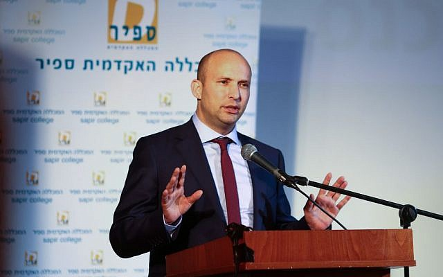 Education Naftali Bennett speaks at the Sderot Conference for Society at Sapir College in Southern Israel, November 30, 2016. (Flash90)