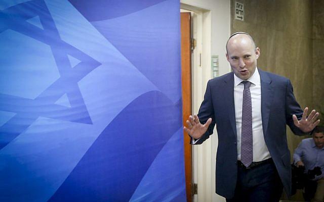 Education Minister Naftali Bennett  at the  in cabinet meeting in Jerusalem on December 4, 2016. (Marc Israel Sellem/POOL)