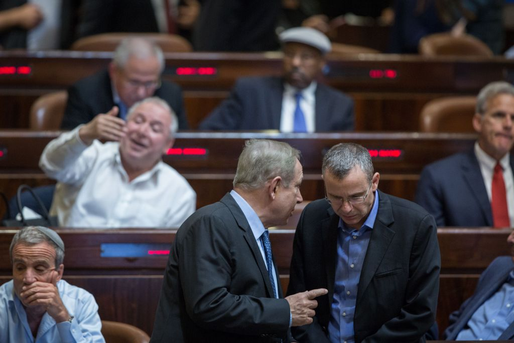 isra bill banning breaking - 1024×640